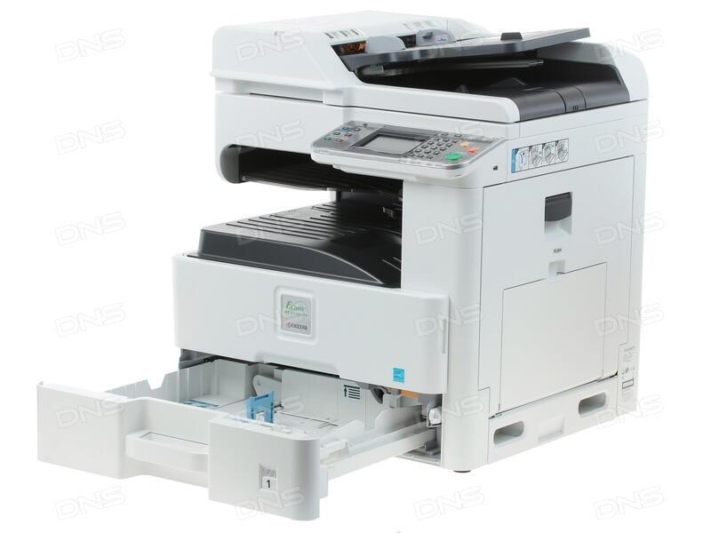KYOCERA FS 6530MFP TREIBER