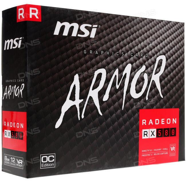 Купить Видеокарта MSI AMD Radeon RX 580 ARMOR OC [RX 580 ARMOR 8G OC] в  интернет магазине DNS