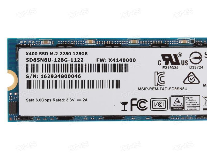 Купить 128 ГБ SSD M 2 накопитель Sandisk X400 [SD8SN8U-128G-1122] в