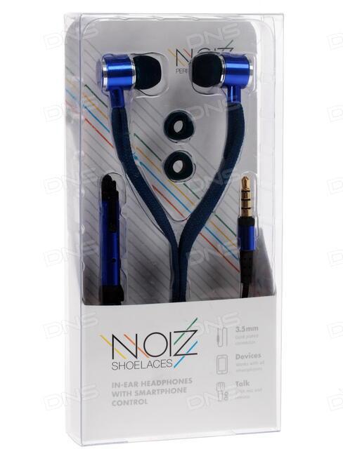 купить наушники Noiz Shoelaces In Ear синий в интернет магазине Dns