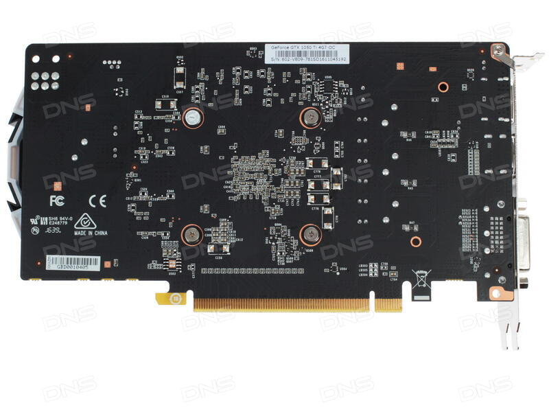 ECS A760GM-M3 ATI VGA Driver for PC