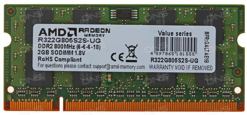 Купить Оперативная память SODIMM AMD Radeon R3 Value Series  [R322G805S2S-UG] 2 ГБ в интернет магазине DNS  Характеристики, цена AMD  Radeon R3 Value