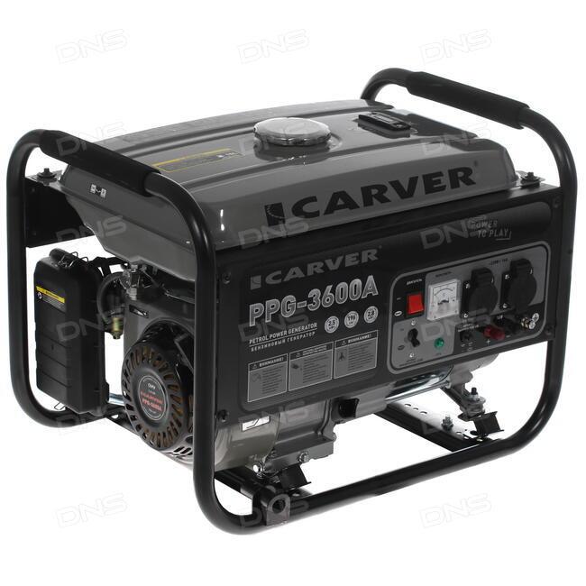 Генератор бензиновый carver ppg 3600a отзывы сварочные аппараты форте
