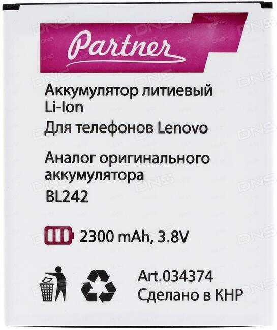 Купить Аккумулятор Partner ПР034374 в интернет магазине DNS ... 49c1c42a6183f