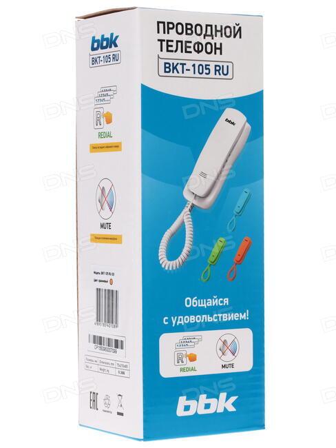 Телефон BBK BKT-105 RU голубой
