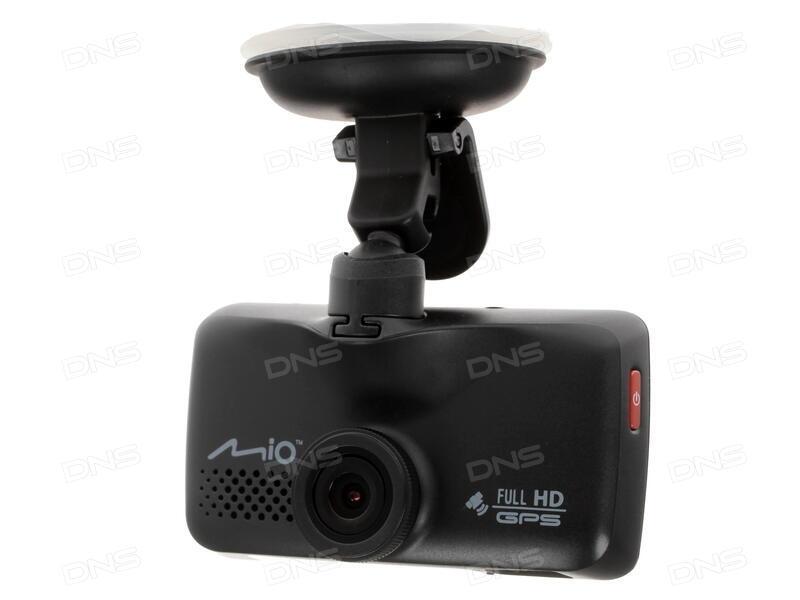 Видеорегистратор мио 698 купить миниатюрный одноканальный видеорегистратор