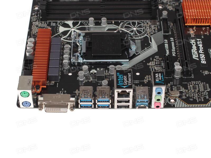 ASROCK B150 PRO43.1 INTEL USB 3.0 WINDOWS