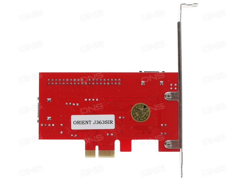 Контроллер Espada PCI-E to USB3.0 FG-EU309A-1-BU01 / EU309A-1