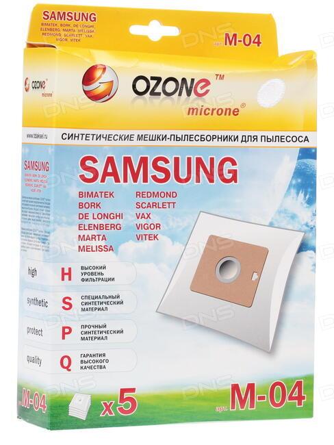 Купить Мешок-пылесборник OZONE microne M-04 в интернет магазине DNS ... ff1fb673ed8