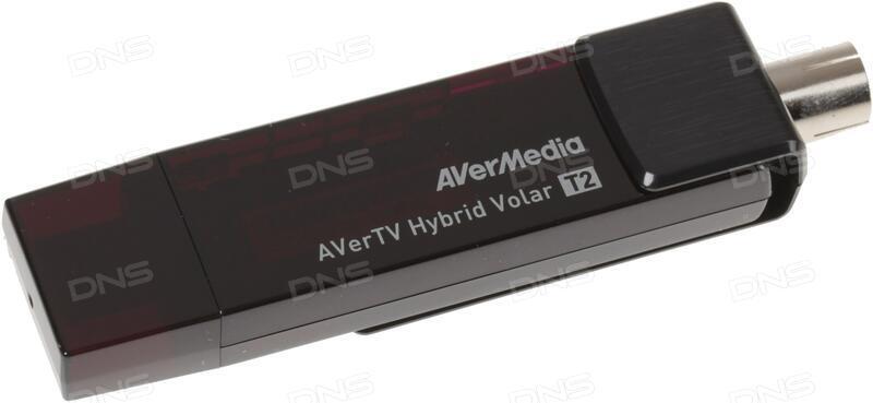 Avertv hybrid volar t2 драйвер скачать официальный сайт
