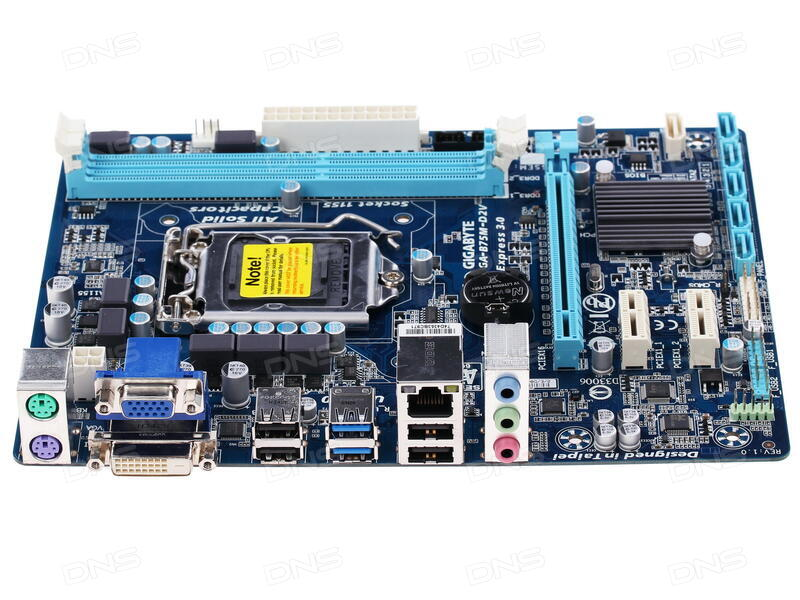 Gigabyte GA-B75M-D3P Intel SATA AHCI/RAID Update