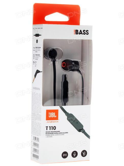 Купить Проводная стереогарнитура JBL T110 черный в интернет магазине ... 532313338b436