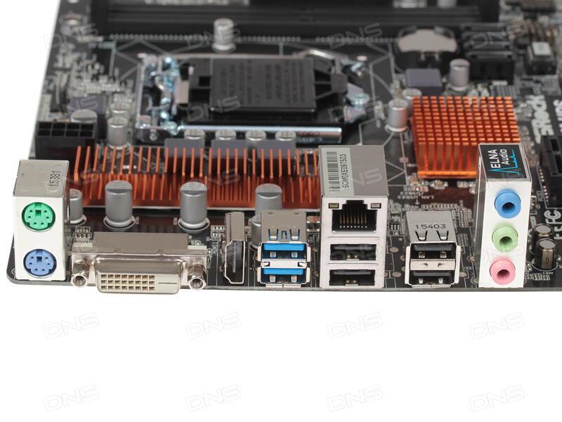 ASRock B150M-HDS Driver PC