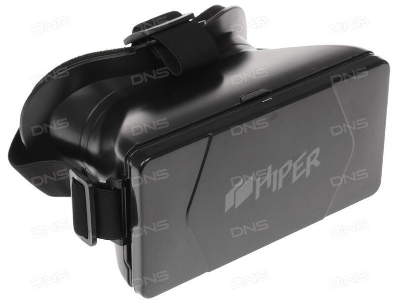 Купить виртуальные очки для квадрокоптера в курган заказать phantom в братск
