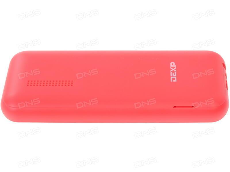 Сотовый телефон Vertex S104 Red