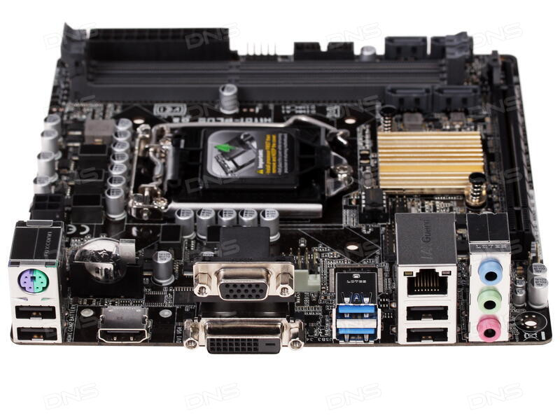 Asus H110I-PLUS D3/MS RST Descargar Controlador