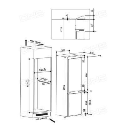 купить холодильник Indesit B 18 A1 Di в интернет магазине Dns