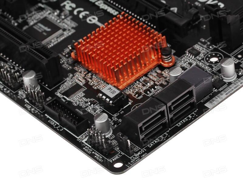 ASRock H110M-DVP Realtek LAN Driver