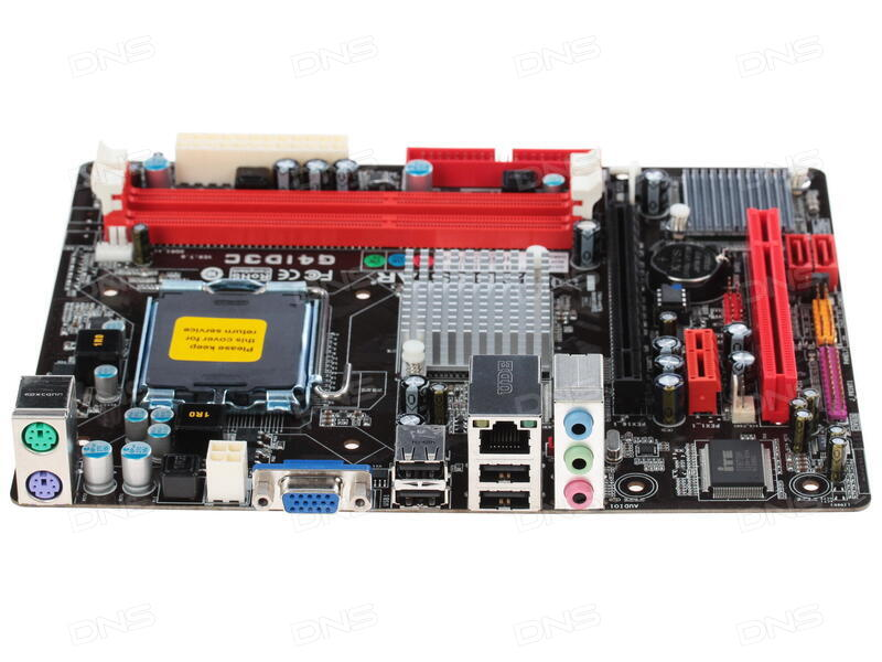 BIOSTAR G41D3C VGA DRIVERS FOR PC