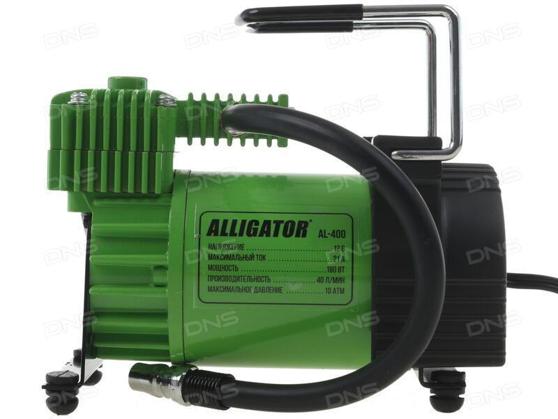 Автомобильный компрессор Alligator AL-400 - фото 4