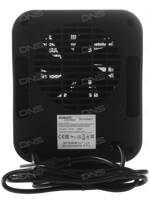 Тепловентилятор Scarlett SC-FH53K11 1500 Вт белый чёрный