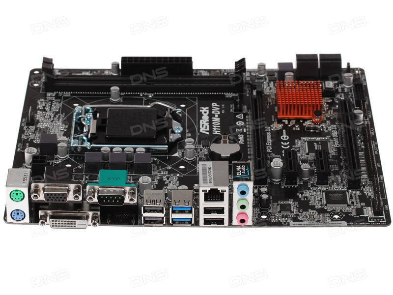 ASRock H110M-DVP Realtek LAN 64Bit
