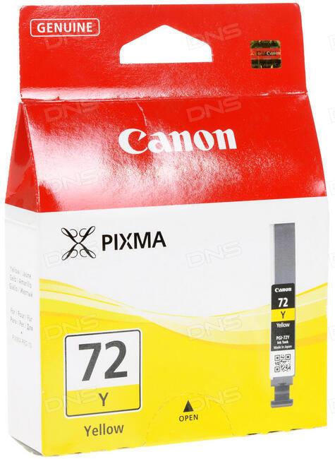 Картридж Canon PGI-72MBK для PRO-10. Матовый чёрный. 1640 фотографий.