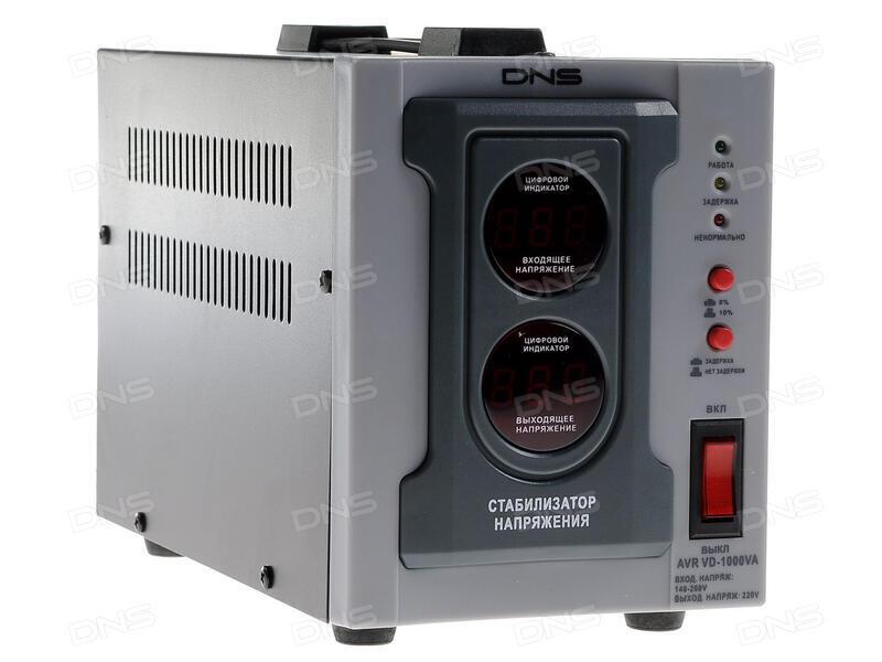 Хороший стабилизатор напряжения бытовой сварочный аппарат кемпи инвертор