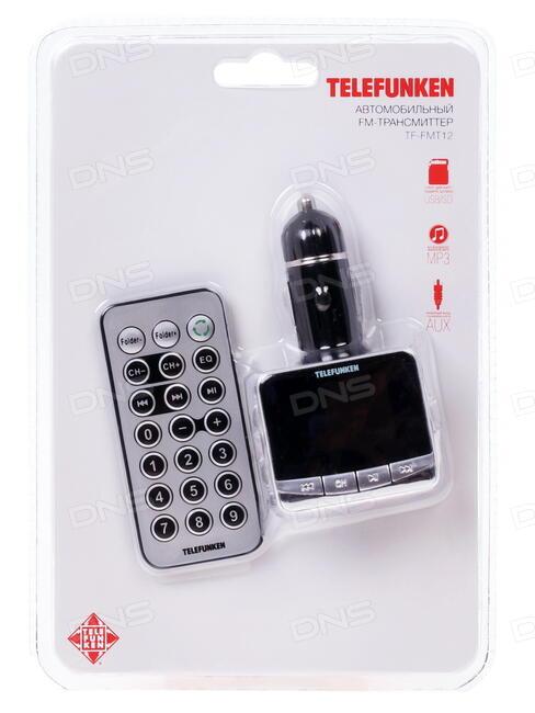 Автомобильный FM-модулятор Telefunken TF-FMT12 - фото 10