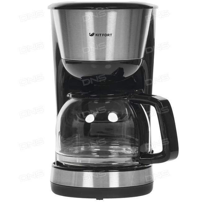 Кофеварка kitfort кт 715 капельная черный