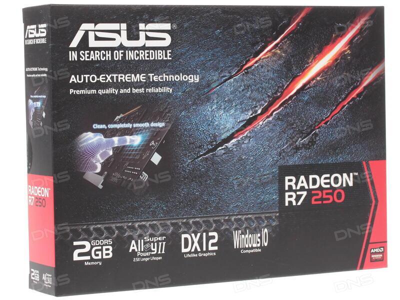 Купить Видеокарта Asus AMD Radeon R7 250 [R7250-2GD5] в