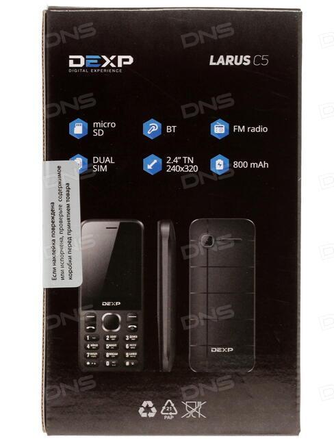 5caceb557841 Отзывы покупателей о Сотовый телефон DEXP Larus C5 белый. Интернет ...
