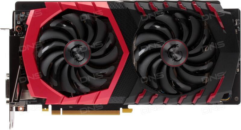 Купить Видеокарта MSI GeForce GTX - DNS Похожие статьи Видеокарта GeForce