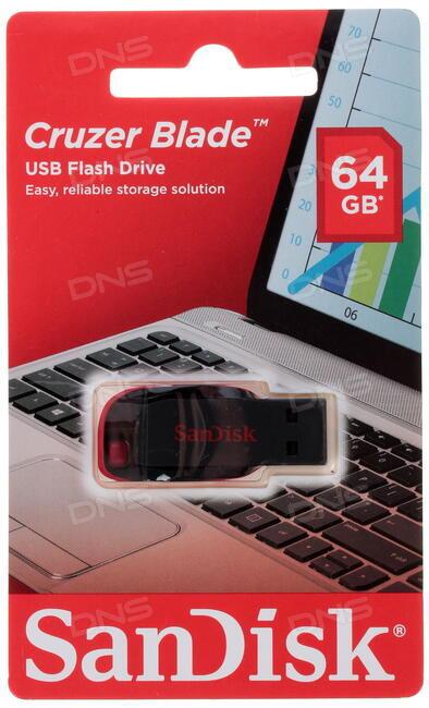 Память USB Flash SanDisk Cruzer Blade 64 ГБ