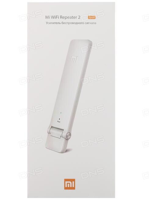 Купить Усилитель беспроводного сигнала Xiaomi Mi WiFi Repeater в интернет  магазине DNS  Характеристики, цена Xiaomi Mi WiFi Repeater | 1195624