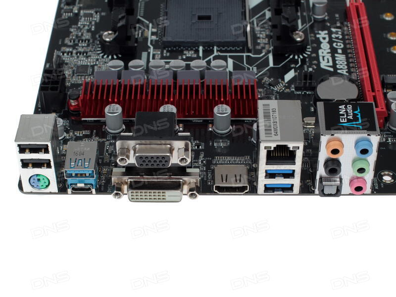 DOWNLOAD DRIVERS: ASROCK A88M-G3.1 MOTHERBOARD