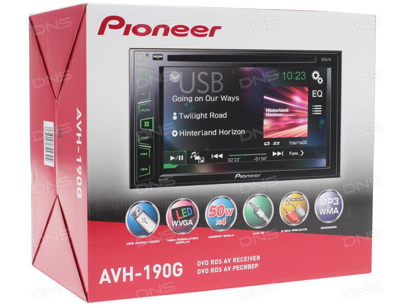 Pioneer AVH190G цены в России  sravnicom