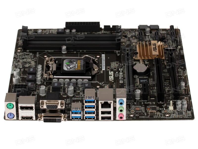 Asus Q170M-C Intel Chipset Drivers for Windows 7