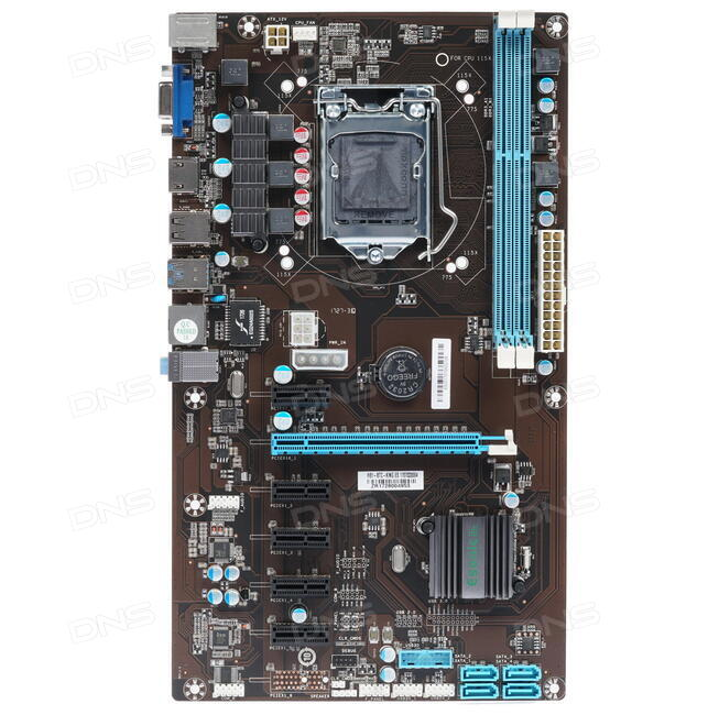 ESONIC MOTHERBOARD AUDIO DRIVER DOWNLOAD FREE