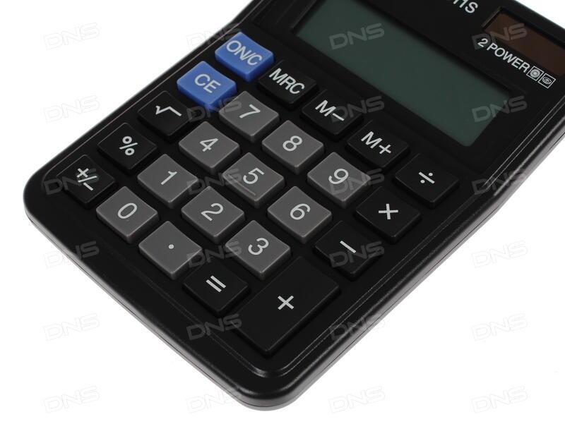 Калькулятор карманный Assistant AC-1107 8-разрядный  AC-1107