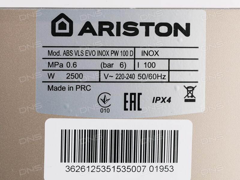 ariston abs vls evo inox pw 80