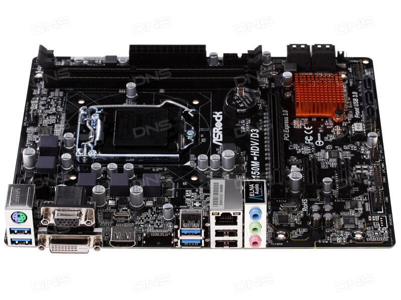 ASRock B150M-HDV/D3 Drivers for Windows XP