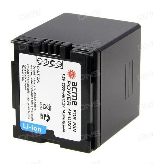 Аккумулятор AcmePower AP-NP-FV50 для видеокамеры SONY