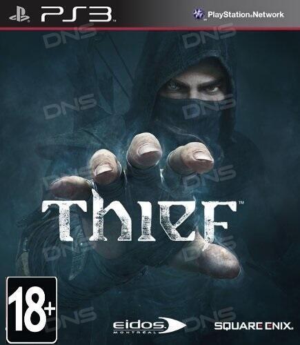 Ps3 thief скачать торрент
