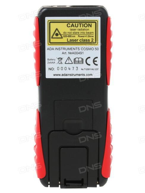 Дальномер лазерный ADA Instruments Cosmo 50 - фото 3
