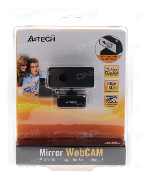 Скачать драйвер для камеры а4 tech бесплатно