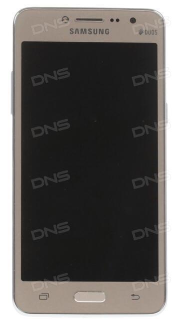 5 Samsung SM G532F Galaxy J2 Prime 8