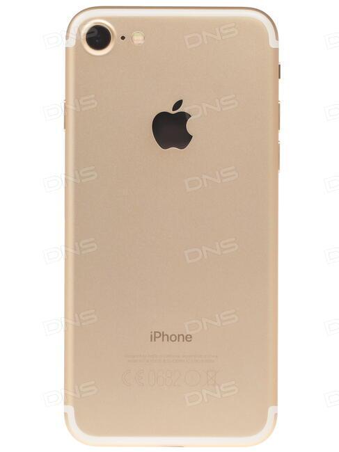 Купить айфон 7 в ростове на дону днс купить экран на айфон 5 цена
