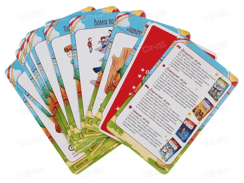 дворовые карточные игры