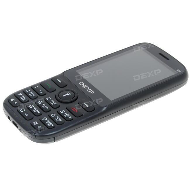 Как настроить быстрый набор на телефоне dexp larus m9